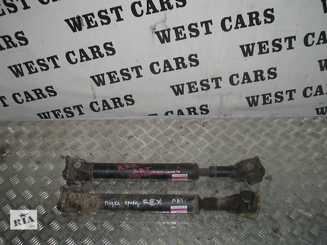 продам Б/у карданный вал для легкового авто SsangYong Rexton II бу в Луцке
