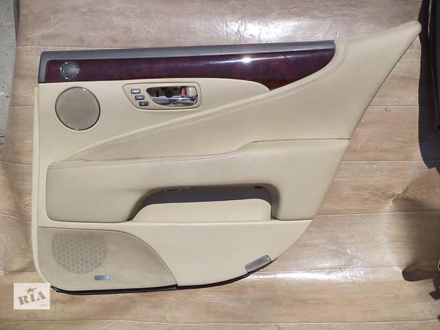 продам Б/у карта двери задняя правая для седана Lexus LS 460L 2007г бу в Николаеве