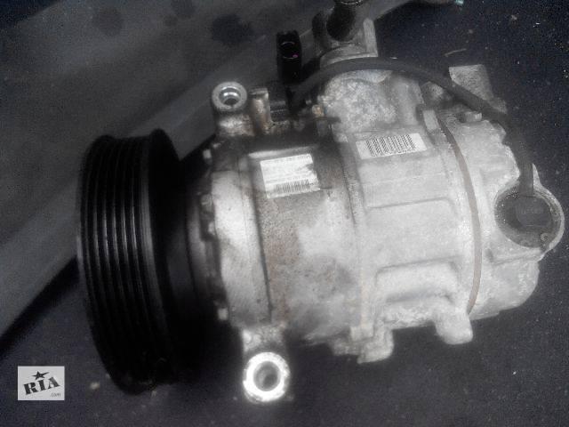 продам Б/у комплект кондиционера для легкового авто Audi A6 бу в Львове