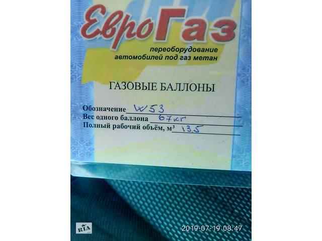 продам Б/у комплекты ГБО 2006 бу в Сарнах