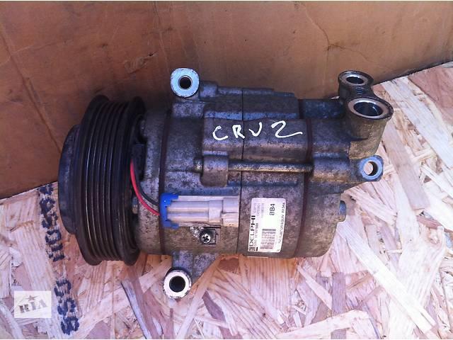 Б/у компрессор кондиционера  Chevrolet Cruze- объявление о продаже  в Ровно