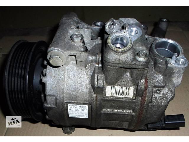 Б/у Компрессор кондиционера Volkswagen Crafter Фольксваген Крафтер 2.5 TDI 2006-2010- объявление о продаже  в Рожище