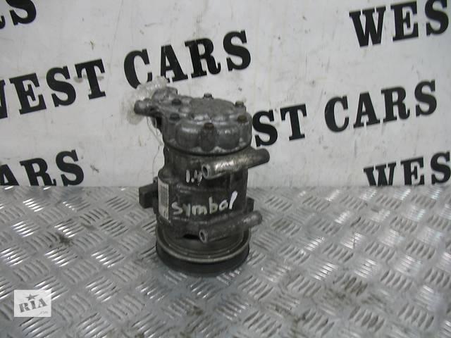продам б/у Кондиционер, обогреватель, вентиляция Компрессор кондиционера Легковой Renault Symbol 2009 бу в Луцке