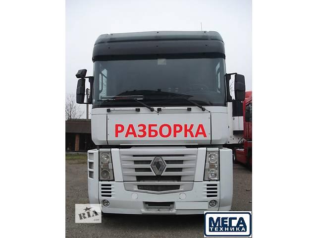 бу Б/у кпп для грузовика Renault Magnum(Разборка) в Киеве