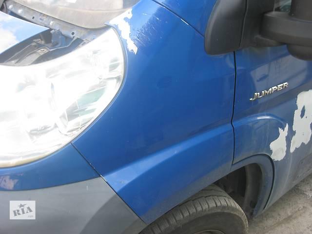 бу Б/у крыло переднее Citroen Jumper 2006- в Ровно