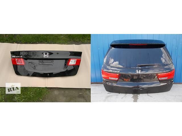 продам Б/у крышка багажника для легкового авто Honda Accord viii бу в Львове