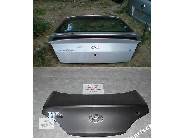 Б/у крышка багажника для легкового авто Hyundai Coupe- объявление о продаже  в Львове