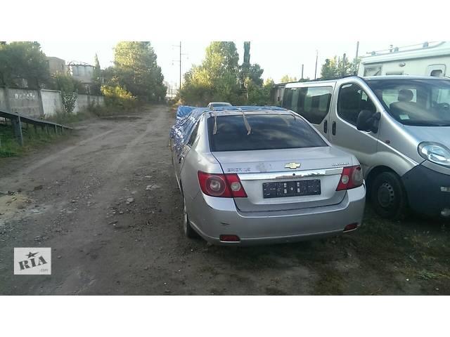 Б/у крышка багажника для седана Chevrolet Epica- объявление о продаже  в Запорожье