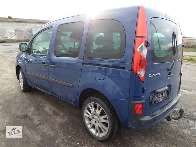 Б/у Кузов Renault Kangoo Кенго 2008-2012- объявление о продаже  в Рожище