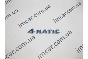 """Б/У Mercedes Надпись """"4matic"""" A1248176215"""