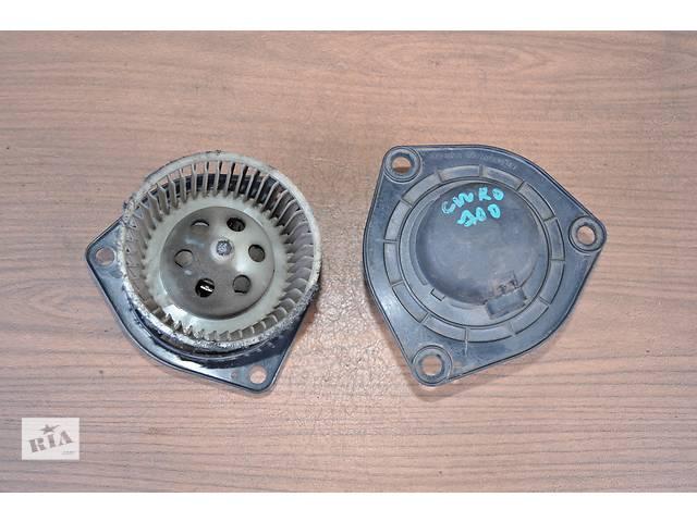 продам Б/у моторчик печки для легкового авто Fiat Cinquecento бу в Луцке