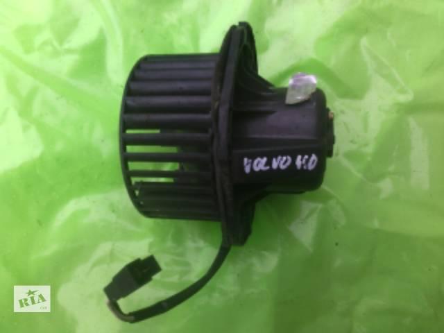 купить бу Б/у моторчик печки для легкового авто Volvo 440 в Ковеле