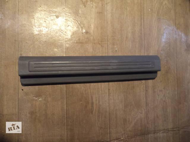 продам Б/у накладка порога внутренняя передняя правая для седана Chevrolet Lacetti 2007г бу в Николаеве