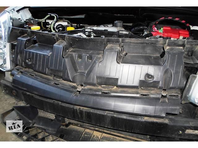 бу Б/у Підсилювач бампера переднього/заднього Усилитель Renault Kangoo Кенго 2008-2012 в Рожище