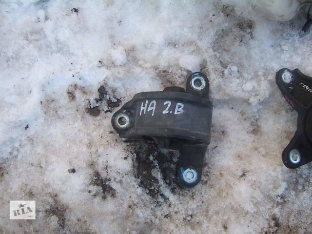 Б/у подушка мотора для легкового авто Honda Accord- объявление о продаже  в Ровно