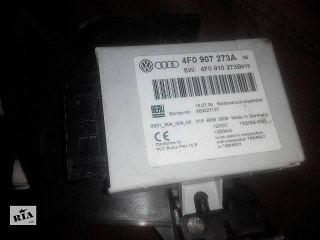 купить бу Б/у проводка электрическая для легкового авто Audi Q7 2007 в Львове