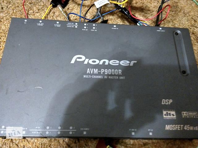 бу Б/у Ресивер PIONEER AVM-P9000R в Житомире