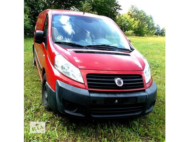 продам Б/у шумка капота шумоизоляция Fiat Scudo Скудо с 2007г. бу в Ровно