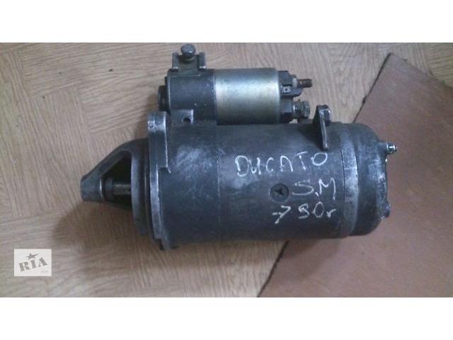 купить бу Б/у стартер/бендикс/щетки для грузовика Fiat Ducato 1992 в Тернополе