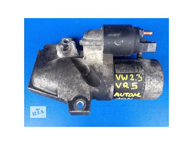 Б/у стартер/бендикс/щетки для легкового авто Volkswagen Bora 2.3 avomat (09A911023)- объявление о продаже  в Луцке