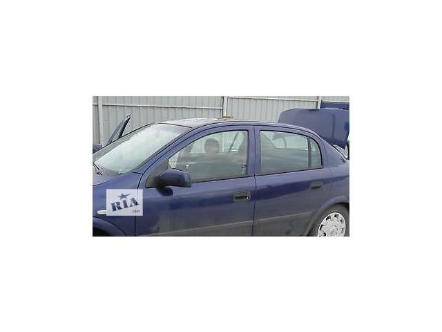 Б/у стекло двери для легкового авто Opel Astra G- объявление о продаже  в Киеве