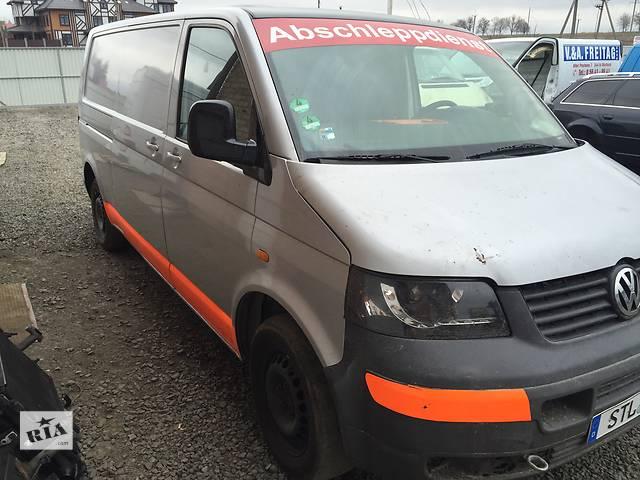 продам Б/у стекло лобовое/ветровое для легкового авто Volkswagen T5 (Transporter) бу в Луцке