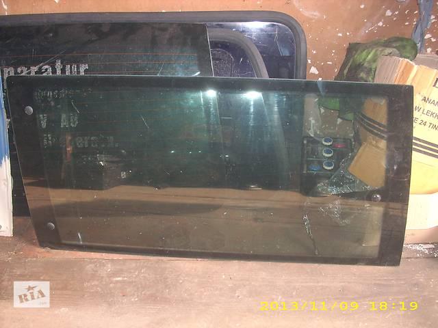 Б/у стекло в кузов для микроавтобуса Mercedes Vito- объявление о продаже  в Львове