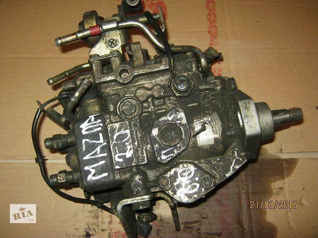 продам Б/у топливный насос высокого давления/трубки/шест для легкового авто Mazda 626 бу в Ковеле