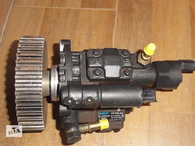 Б/у топливный насос высокого давления/трубки/шест для легкового авто Peugeot Expert  1,6HDI-2.0HDI- объявление о продаже  в Луцке
