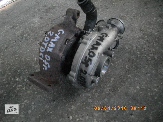 продам Б/у турбина для легкового авто Ford C-Max 2006 бу в Львове