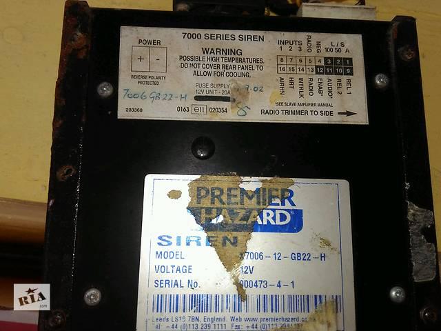 продам Б/у Усилитель СГУ «Premier Hazard» 7006 100Вт/200Вт бу в Житомире