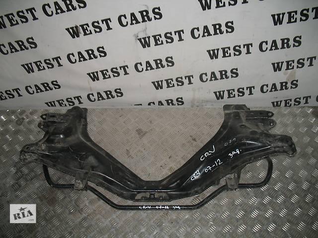 купить бу б/у Задний/передний мост/балка, подвеска, амортиз Балка задней подвески Легковой Honda CR-V 2008 в Луцке