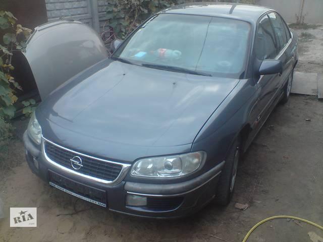 продам Б/у замок капота для легкового авто Opel Omega все для Опель бу в Днепре (Днепропетровск)