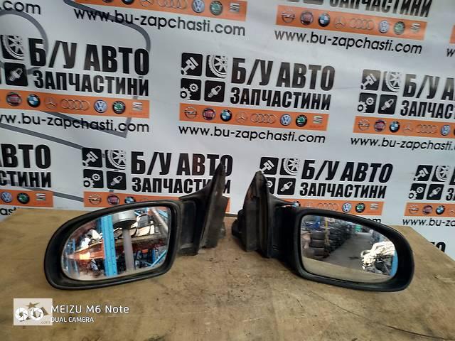 Б/у зеркала (Общее) для Opel Omega B 1994-2000- объявление о продаже  в Николаеве