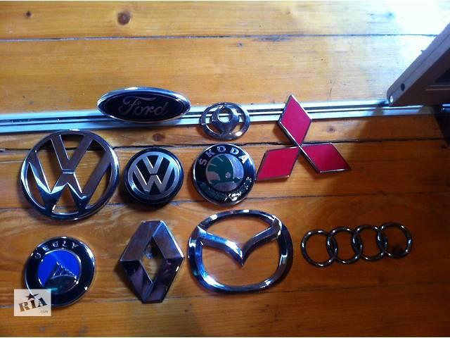 продам Б/у Значок на авто, емблема на Ford,mazda,reno,skoda,audi,geely.volkswage бу в Виннице