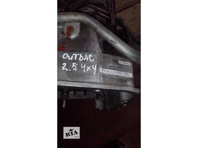 Б/у акпп для легкового авто Subaru Outback 2007- объявление о продаже  в Ивано-Франковске