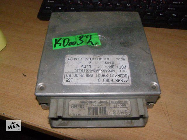продам Б/у блок управления двигателем для легкового авто Ford Scorpio 90GB12A650BA бу в Таврийске