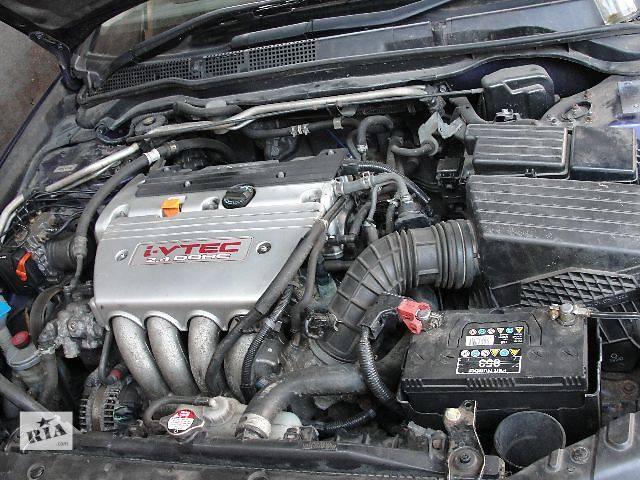 бу Б/у двигатель для легкового авто Honda Accord В НАЛИЧИИ!!!! в Львове