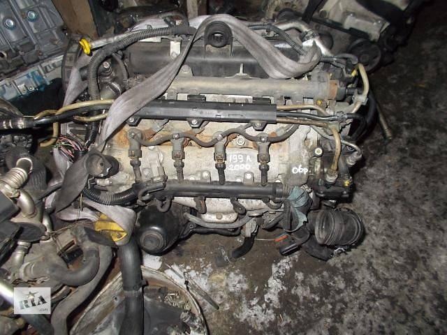 Б/у Детали двигателя Двигатель Легковой Fiat Doblo 2006 199A2000- объявление о продаже  в Ровно