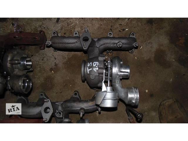 б/у Детали двигателя Турбина Легковой Volkswagen T5 (Transporter)- объявление о продаже  в Ковеле