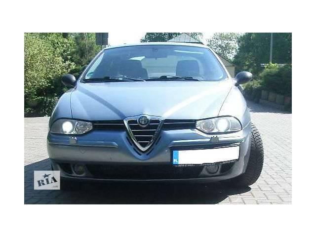 бу б/у Детали кузова Бампер передний Легковой Alfa Romeo 156 2000 в Львове
