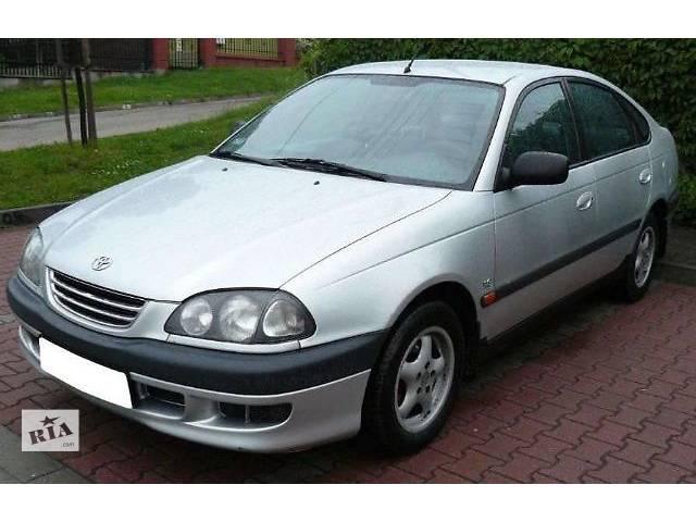 продам б/у Детали кузова Бампер передний Легковой Toyota Avensis 1999 бу в Львове
