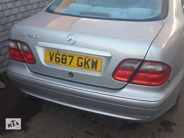 продам Б/у Детали кузова Бампер задний Легковой Mercedes CLK-Class 2000 бу в Львове