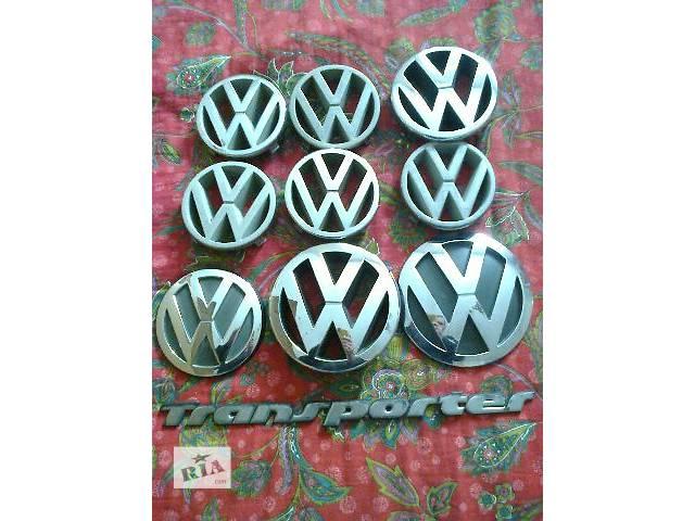 б/у Детали кузова Эмблема Легковой Volkswagen T4 (Transporter)- объявление о продаже  в Ковеле