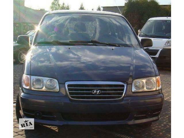 бу б/у Детали кузова Капот Легковой Hyundai Trajet 2002 в Львове
