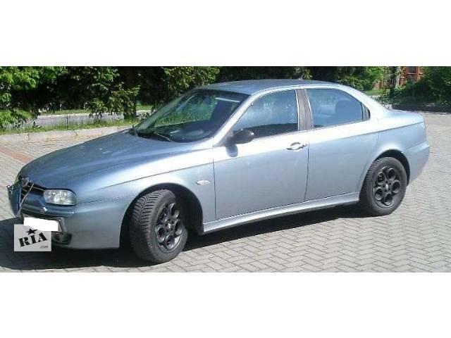 б/у Детали кузова Крыло переднее Легковой Alfa Romeo 156 2000- объявление о продаже  в Львове