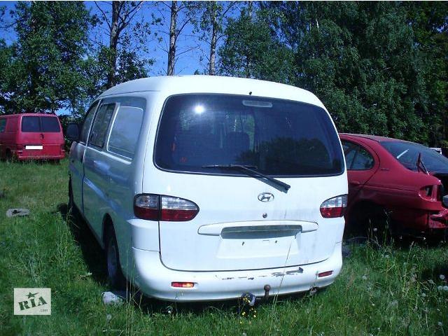 бу Б/у дверь задняя для легкового авто Hyundai H 1 2004 в Тернополе