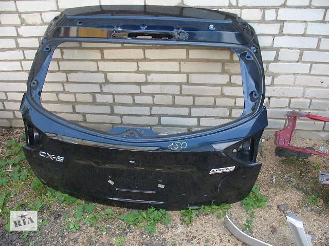 бу б/у Двери/багажник и компоненты Крышка багажника Легковой Mazda CX-5 в Луцке