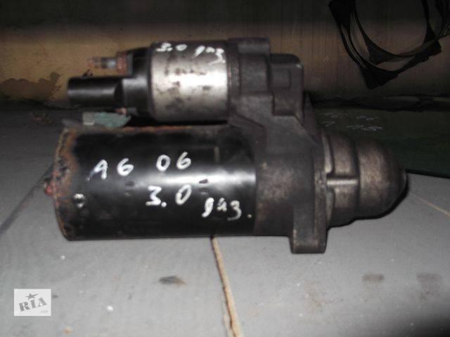 продам Б/у Электрооборудование двигателя Стартер/бендикс/щетки Легковой Audi A6 Седан 2006 бу в Львове