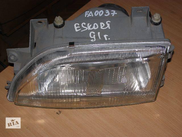 бу б/у Электрооборудование кузова Фара Легковой Ford Escort 1991 в Таврийске